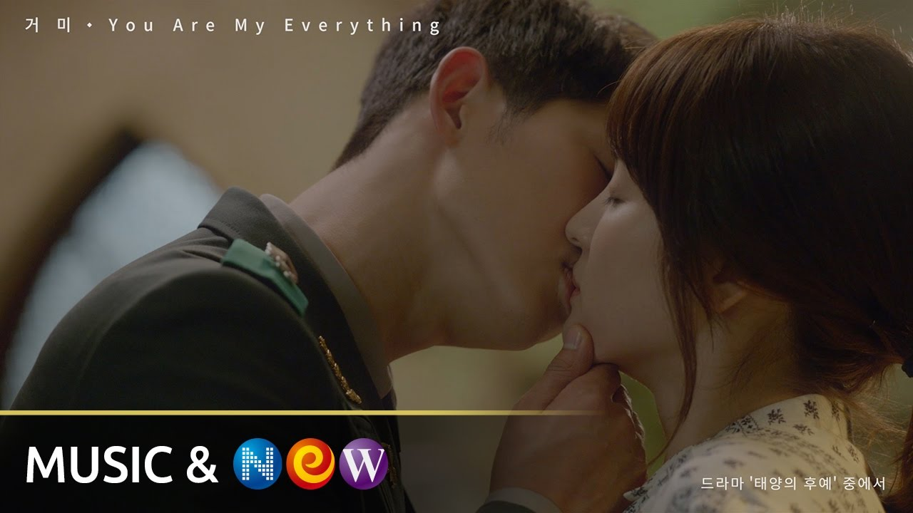 GUMMY – You Are My Everything (Descendants of the Sun OST Part 4)