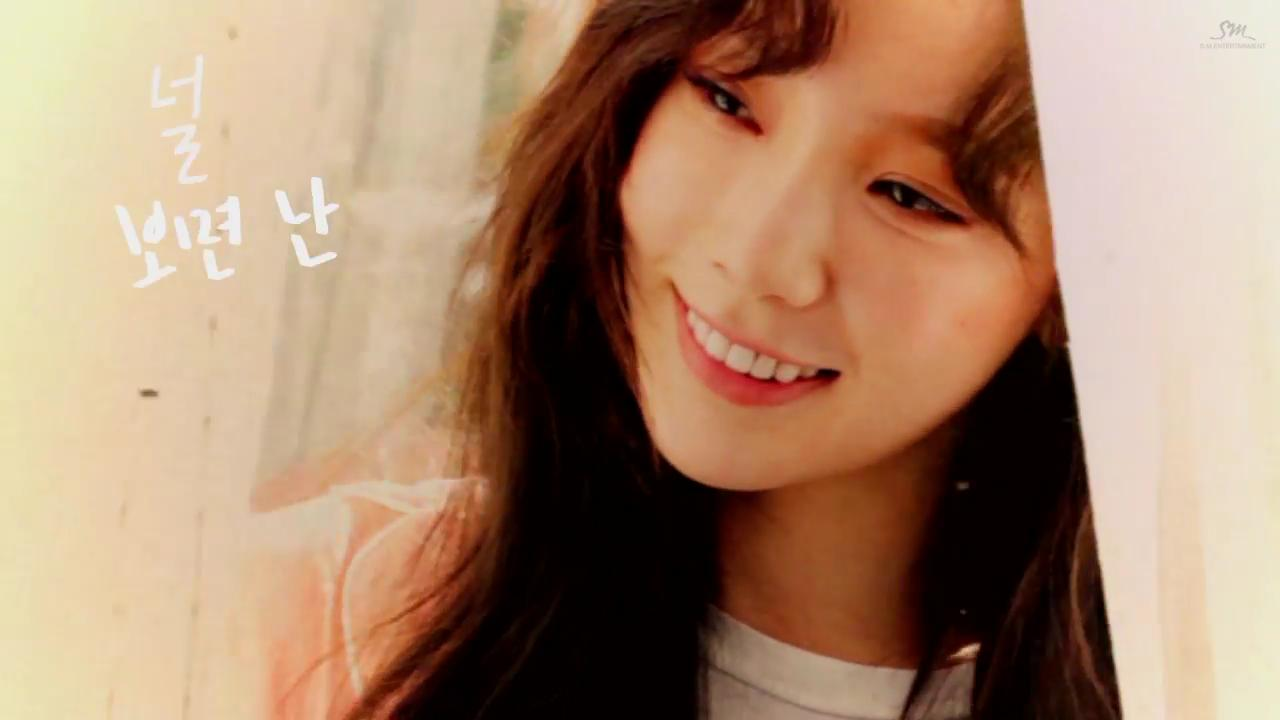 TAEYEON - Cover Up (Lyric Video)