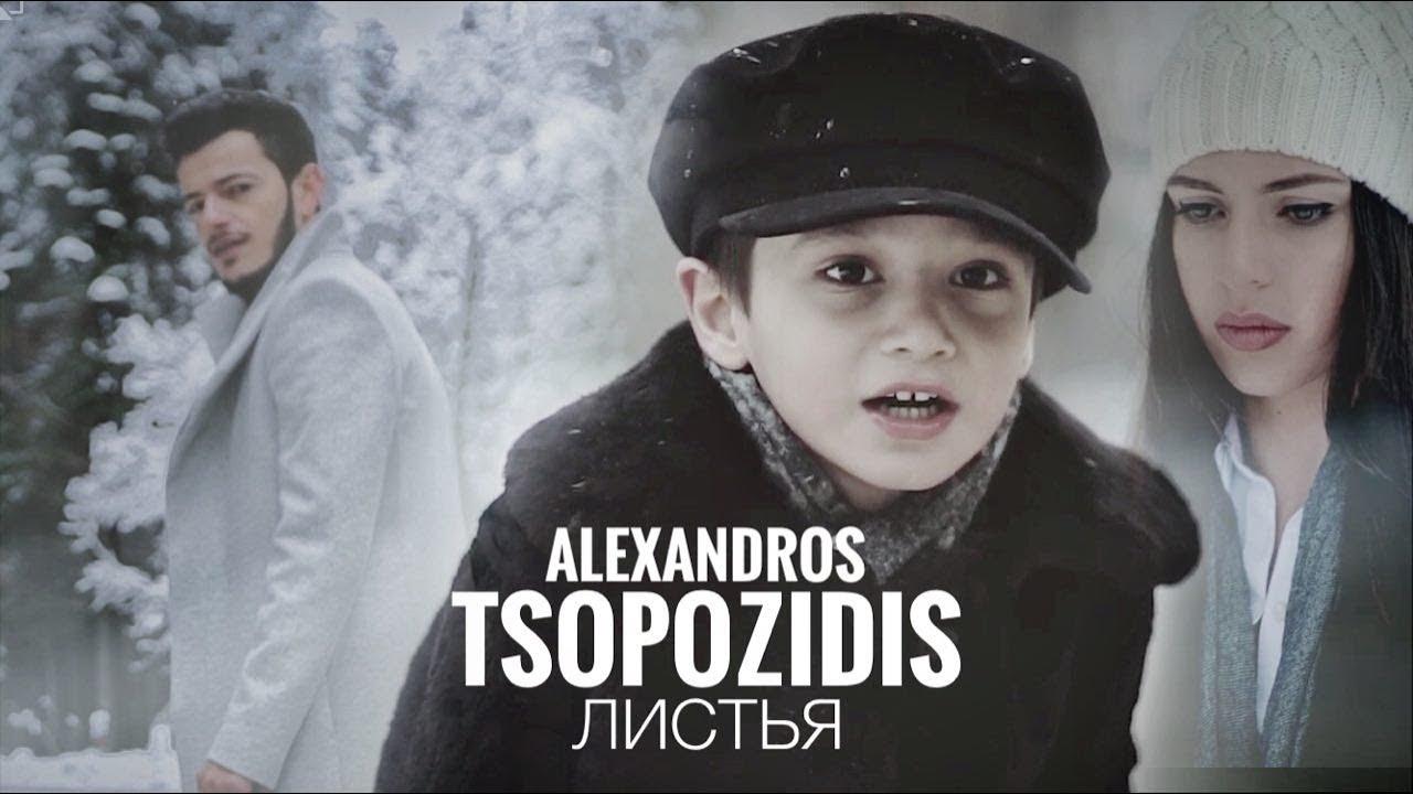 кавказске клипы скачяиь 2018