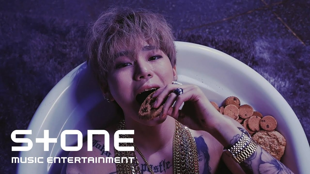 ZICO - Tough Cookie (Feat. Don Mills)