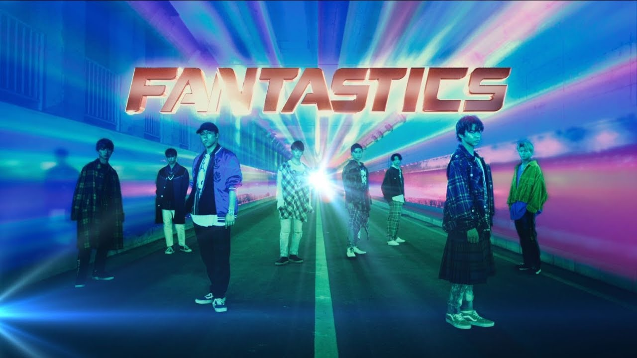 FANTASTICS from EXILE TRIBE / 「OVER DRIVE」