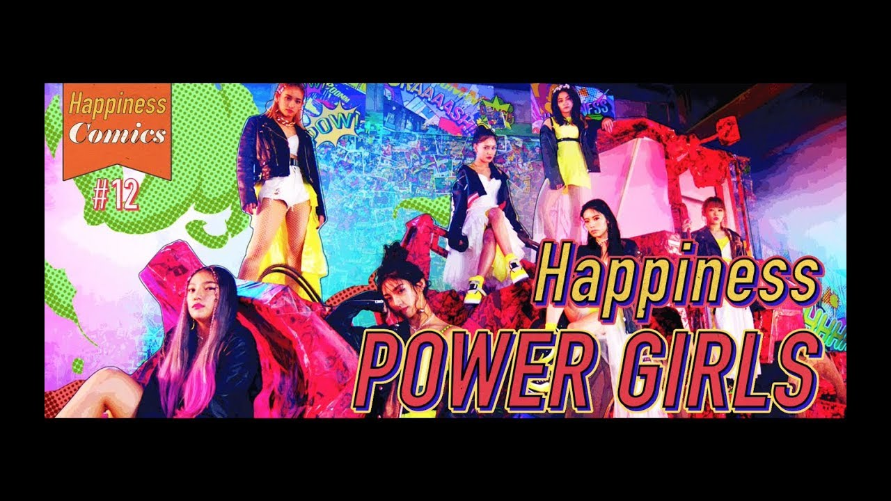 Happiness - Power Girls