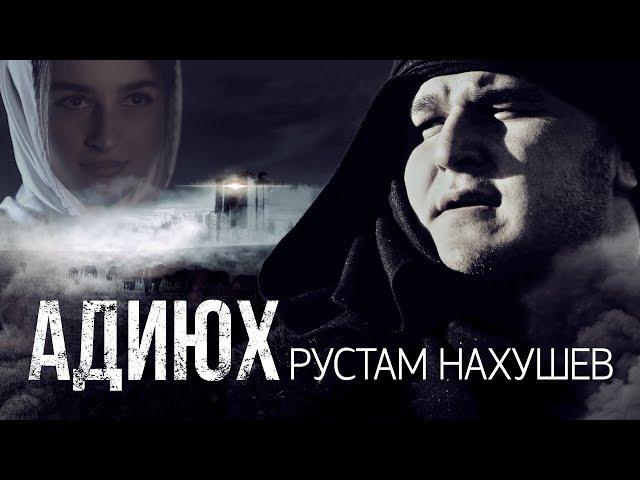 кавказские песни скачать бесплатно